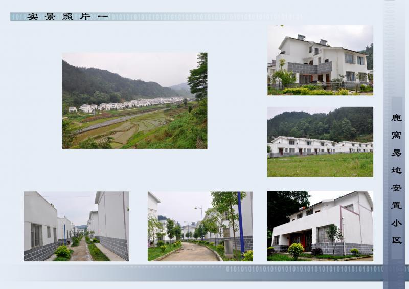 贵阳市建筑设计院