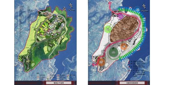 剑河县南加镇柳基村传统村落保护发展规划