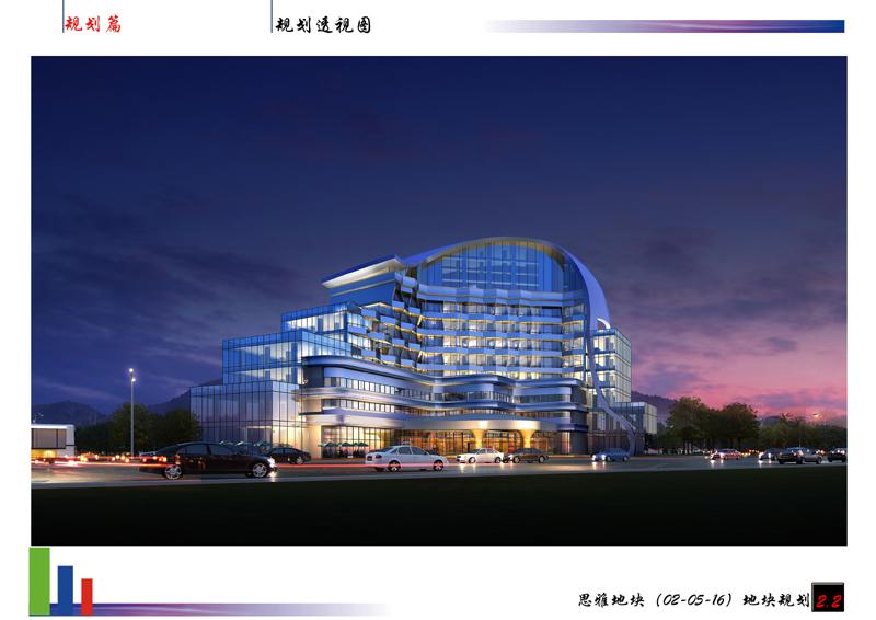 花溪生态酒店