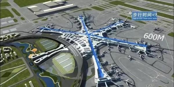 北京大兴机场建筑及幕墙赏析