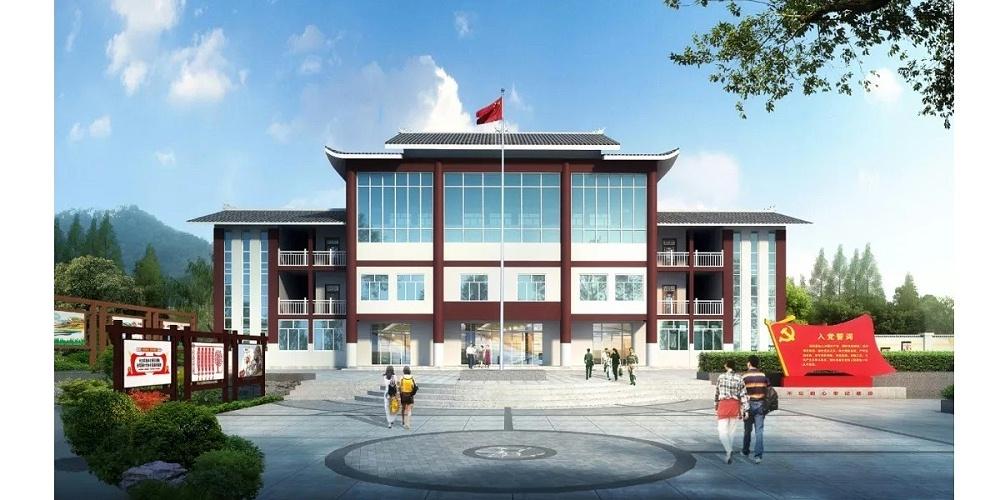 大方县猫场镇箐口村规划提升带重点区域修建性详细规划