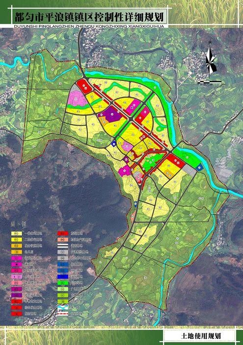 10.土地规划