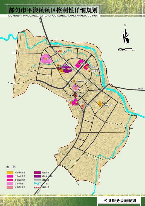 12.公共设施