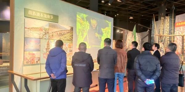 董事长蒋美荣先生率队参访多彩贵州文化旅游研究院
