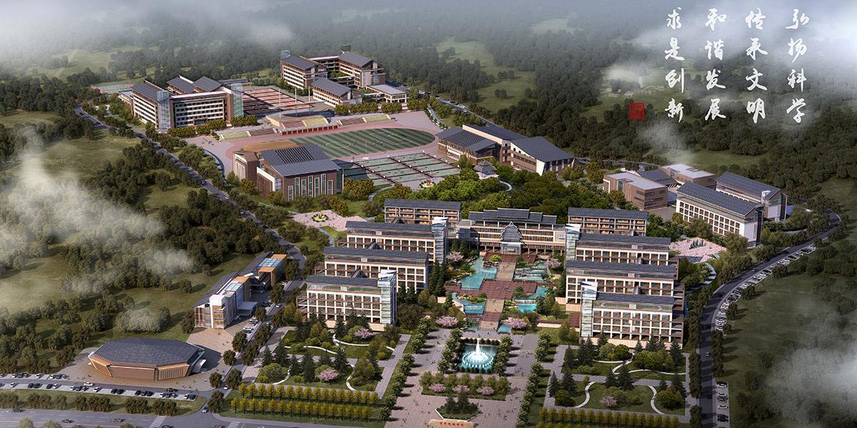 黄平民族中学建筑设计