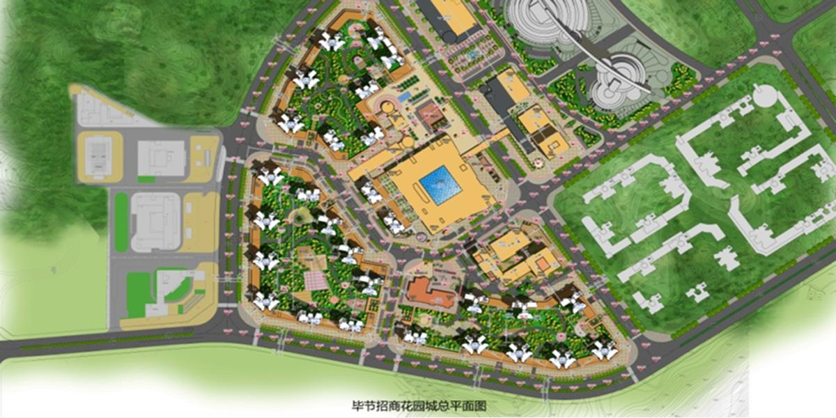 贵州毕节·招商花园城