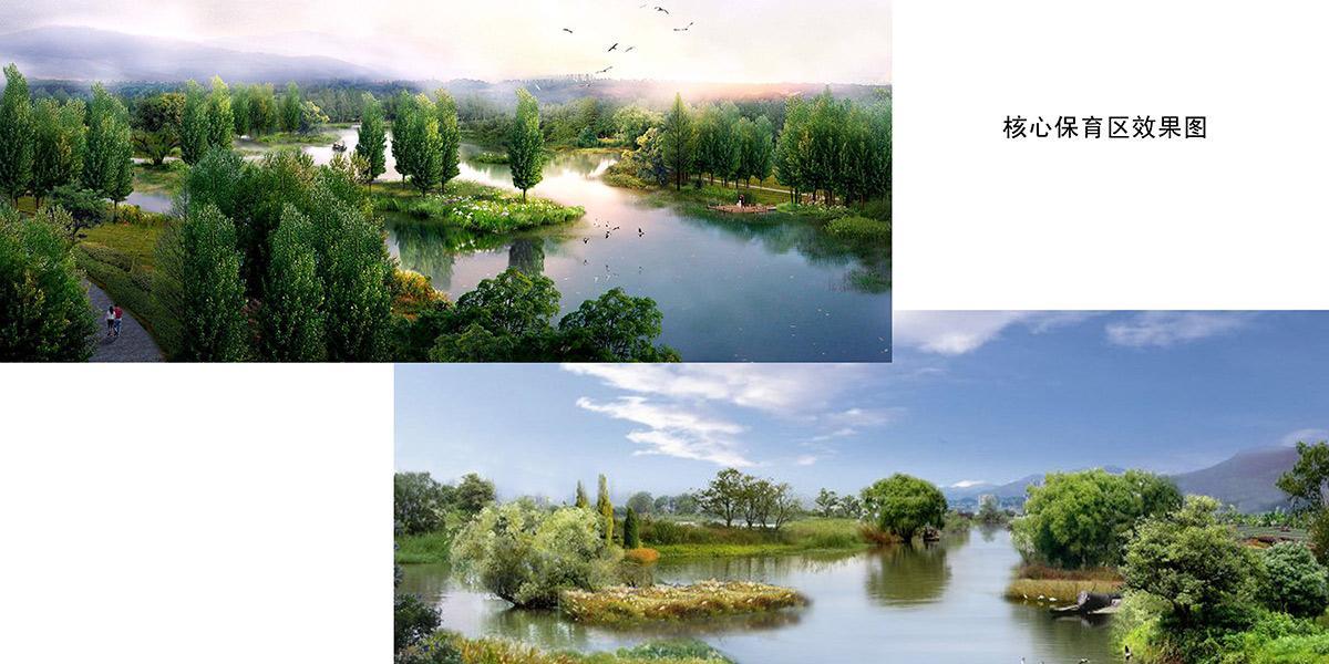 贵定摆龙河国家湿地公园保育区效果图