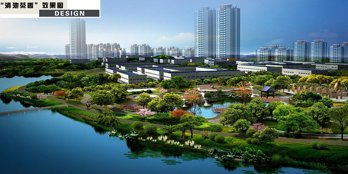 有机生态工业园设计