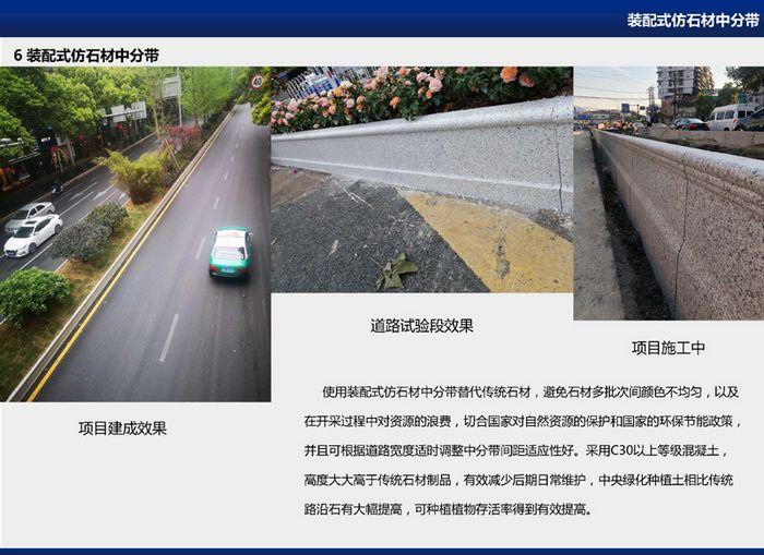 宣传业绩-装配式建筑产业基地(1)_页面_7