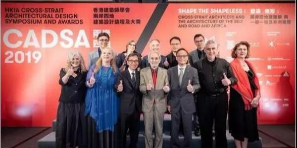 2019香港建筑学会建筑设计大奖揭晓!