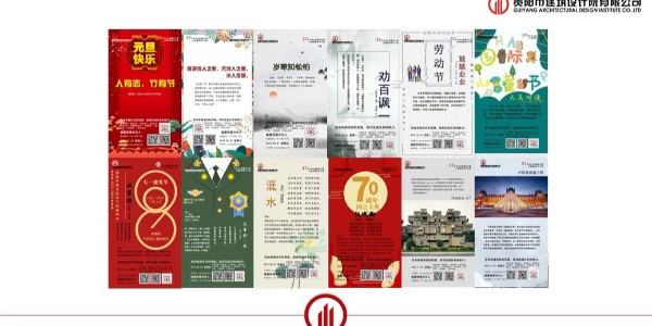 2019年度工作总结报告 ——全网营销中心总监余磊跨年演讲精彩分享