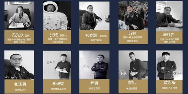 """贵阳市建筑设计院~""""低碳节能技术研究中心""""风采展"""